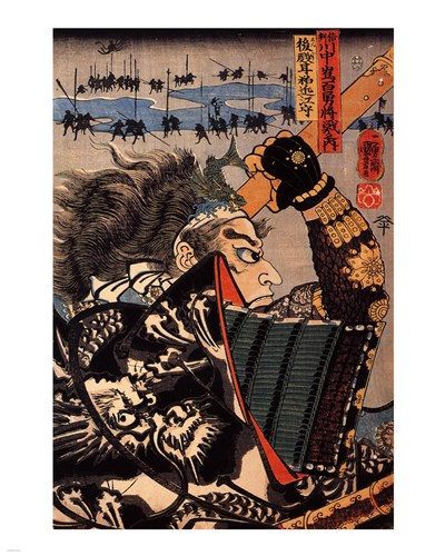 Amakasu Samurai Poster by Unknown for $56.25 CAD