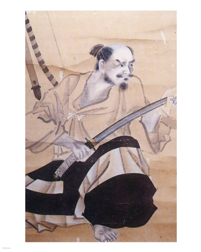 Baba Nobufusa Samurai Poster by Unknown for $25.00 CAD