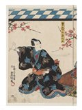 Almond Blossom Samurai