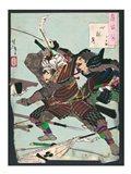 Battle of the Samurai