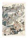 Samurai Battle III