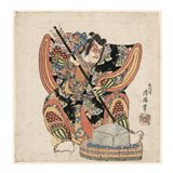 Samurai Sharpening His Weapon