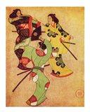 Iwasa Katsushige samurai
