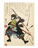 Samurai Blocking Bow and Arrows