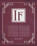 If by Rudyard Kipling - Ornamental Border Red