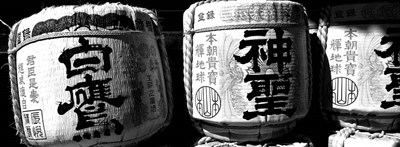 Close-up of three dedicated sake barrels, Imamiya Temple, Kita-ku, Kyoto, Japan Poster by Panoramic Images for $85.00 CAD