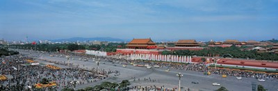 Aerial view of Tiananmen Square Beijing China Poster by Panoramic Images for $67.50 CAD