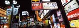 Commercial signboards lit up at night in a market, Shinjuku Ward, Tokyo Prefecture, Kanto Region, Japan