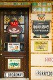 American Starbucks cafe, Zhongyang Dajie, Daoliqu Russian Heritage Area, Harbin, Heilungkiang Province, China