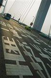 Nanpu Bridge over the Huangpu River, Shanghai, China