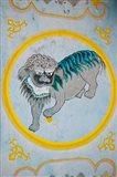 Tiger mural on a temple wall, Mingshan, Fengdu Ghost City, Fengdu, Yangtze River, Chongqing Province, China
