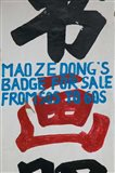 Close-up of a store sign for selling Chairman Mao badges, Old Town, Dali, Yunnan Province, China