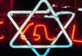 Neon Jewish star symbol