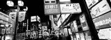 Commercial signboards lit up at night in a market, Shinjuku Ward, Tokyo, Japan