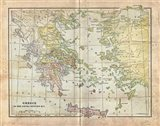 Vintage Greece Empire Map