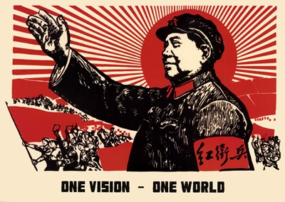 One Vision - One World Poster by 20th Century Chinese School for $60.00 CAD