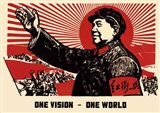 One Vision - One World