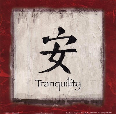 Tranquility Poster by Echofish for $10.00 CAD