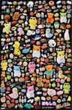 Japanese Erasers - Grid