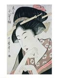 Bust portrait of the heroine Kioto of the Itoya Art Print
