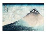 Fuji in Clear Weather Art Print