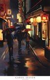 Night Lanterns Art Print