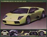 Lamborghini Murcielago Art Print