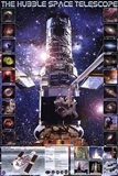 Hubble Telescope Art Print
