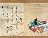 The Poetess, Lady Sagami Art Print