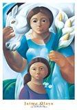 La Maternidad Art Print