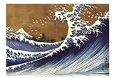 Big Wave (from 100 views of Mt. Fuji) Art Print