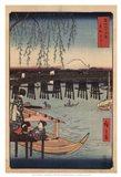 Ryogoku Art Print