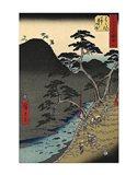 Hakone Art Print