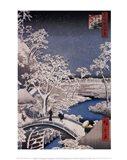 Drum Bridge at Meguro Art Print