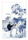 Blue & White Asian Garden I Art Print