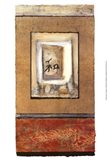 Asian Tranquility Art Print