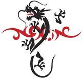 Dragon 4 Art Print