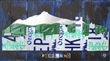 Portland Skyline License Plate Art Art Print