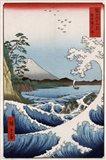 The Sea Off Satta Wave Hiroshige Art Print