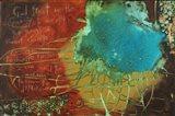 Serenity XXVII Signature Art Print