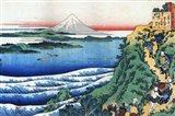 Snow on Mount Fuji, Porters Climb Uphill. Art Print