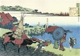 The Bay of Naniwa Art Print