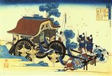 Uda Tenno Visits Mount Tamuke Art Print