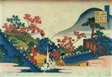 Emperor Daigo Greeted by his Father Art Print