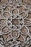 Morocco, Mahakma Law Courts, Islamic patterns Art Print