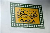 Morocco, Tetouan, Tetouan, Tile Gaza sign Art Print