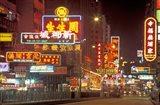 Neon Lights at Night, Nathan Road, Hong Kong, China Art Print