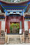 Lion Sculptures, The Confucious Temple Entry Gate, Mojiang, Yunnan, China Art Print