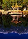 Cangshan Mountains and Park Pavilion, Dali, Yunnan, China Art Print