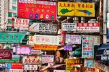 Neon Signs, Hong Kong, China Art Print